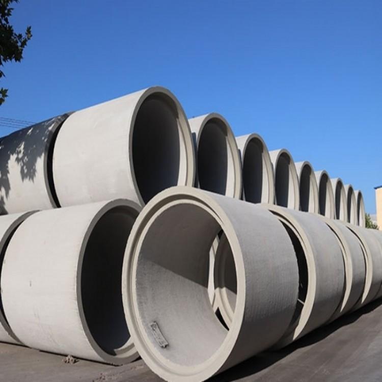 泰安水泥管 泰安排水管 泰安雨水管 泰安水泥管厂家 泰安顶管水泥管