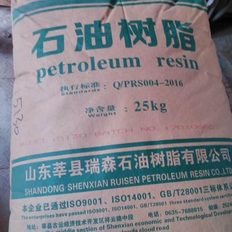 回收石油树脂_回收石蜡__回收氯化石蜡