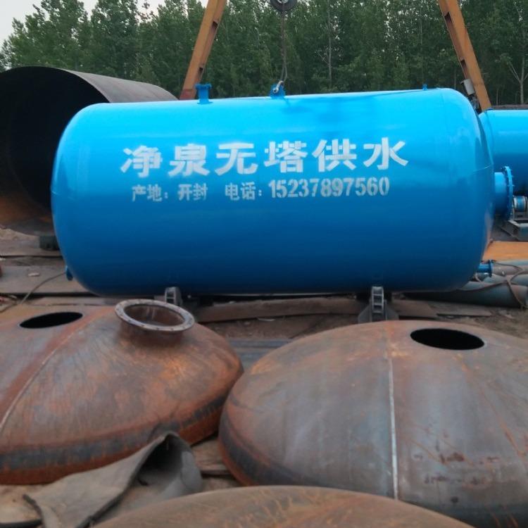 开封净泉水处理设备 供水设备 各种型号 价格更优