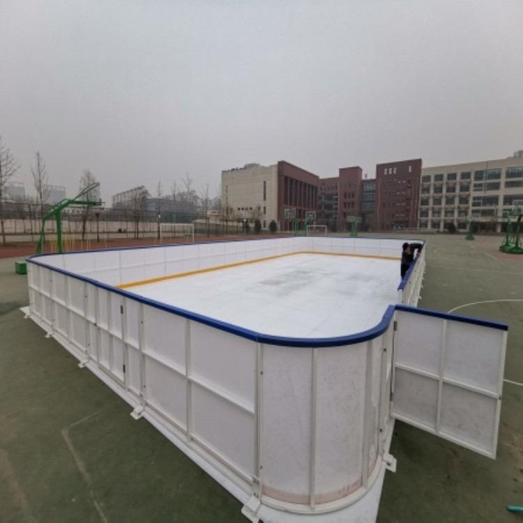 家用仿真冰场 小型滑冰场 溜冰场厂家定做