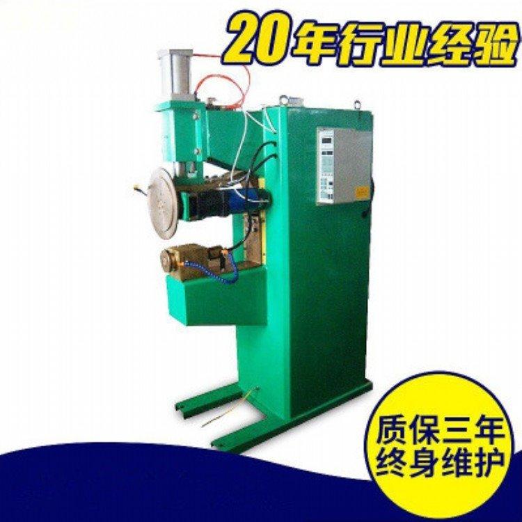 铁板缝焊接机_缝焊接设备_厂家_价格_图片