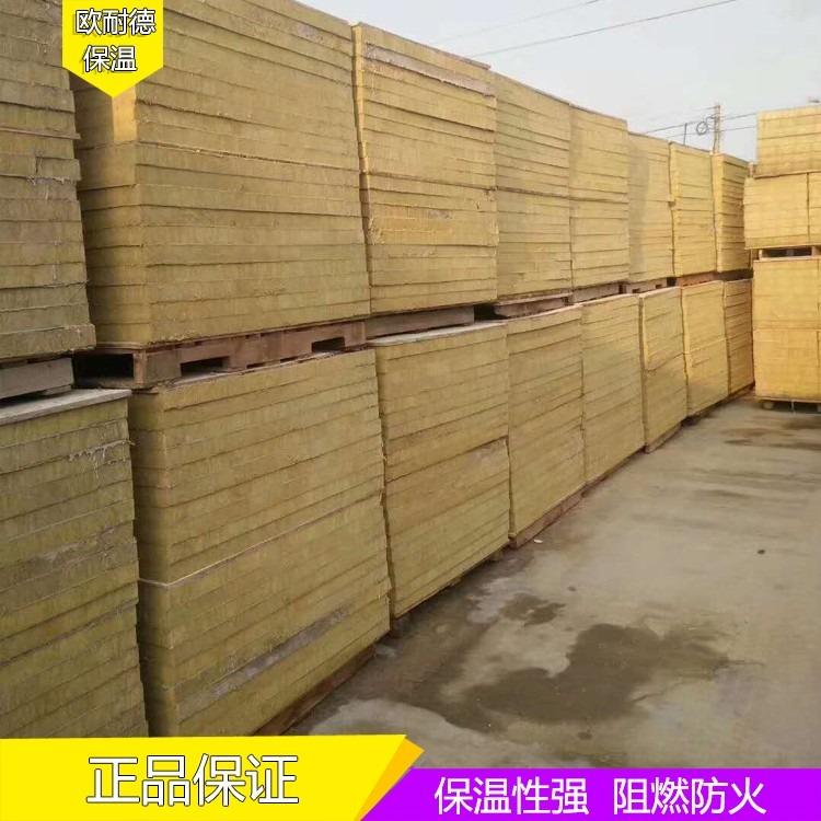 厂家定制 岩棉板 岩棉保温板外墙憎水岩棉板