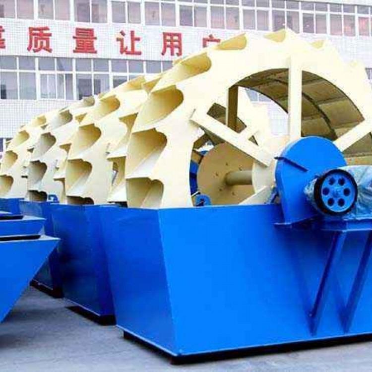螺旋洗砂机生产厂家 鑫峰机械 砂石生产线设备 螺旋洗砂机