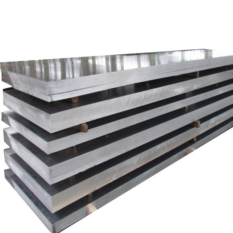 冶金矿产5083合金铝板   中厚5083铝板