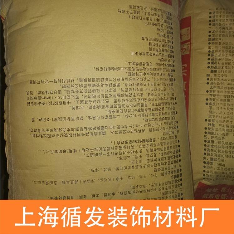 勾缝剂  厂家直销勾缝剂 白色勾缝剂 填缝剂 内外墙嵌缝剂 上海Xunfa循发