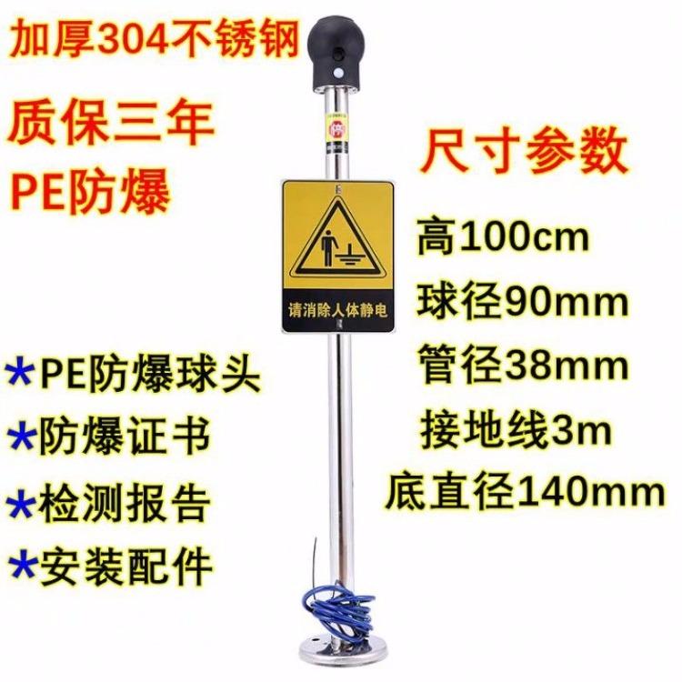 雷管库静电消除器,防爆静电消除器,静电消除设备,除静电消除器