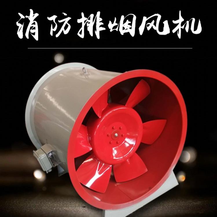 通风设备厂家 消防排烟 通风消防排烟