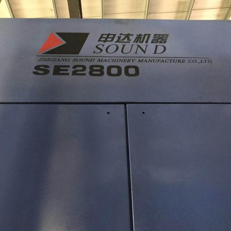 申达2800吨伺服注塑机  二手申达注塑机官网