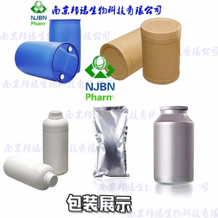 咖啡酸生产厂家|江苏湖北四川广东山东仓库现货直发