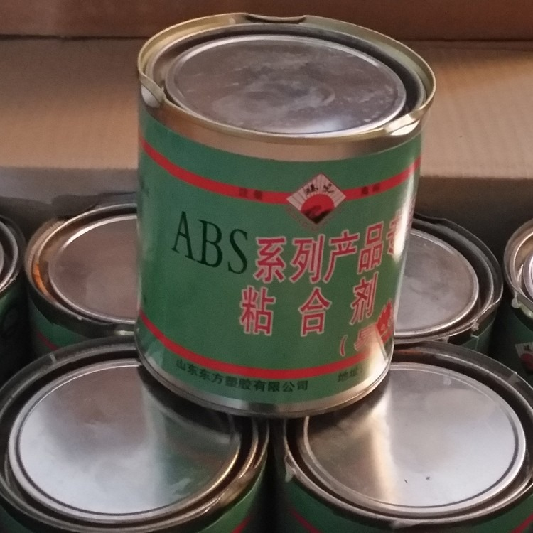 厂家现货直销各种塑料胶水 abs塑料粘合剂 pvc塑料粘合剂