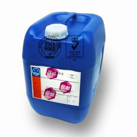 百杀得CI-2.5罐内防腐防霉抗菌剂生产厂家