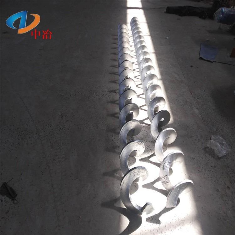 WLS200型无轴螺旋输送机  专业加工无轴螺旋输送机  生活污泥无轴螺旋输送机 厂家生产品质有保证