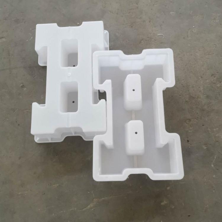 水泥工字型护坡模具 预制工字砖护坡模具