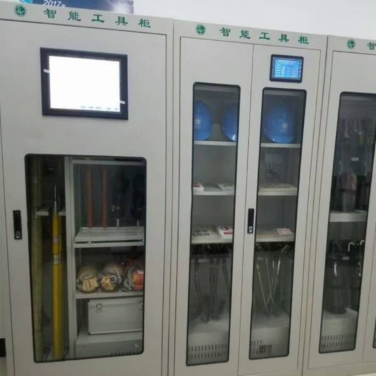 智能除湿安全工具柜 1.0厚电力安全工具柜价格