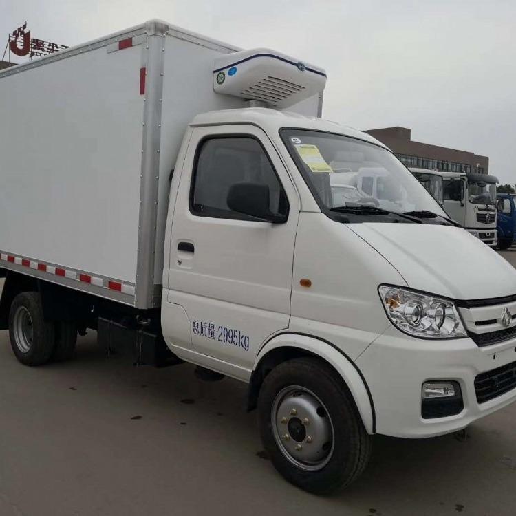 微型冷藏车 长安1吨小型冷藏车
