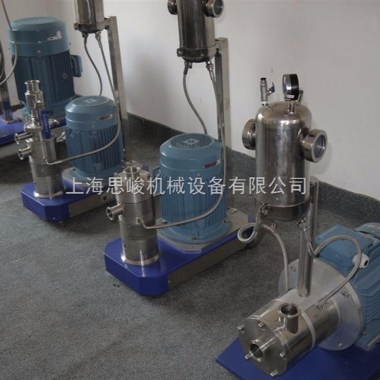 GMSD2000医药中间体硫酸氢氯吡咯雷湿法研磨粉碎机