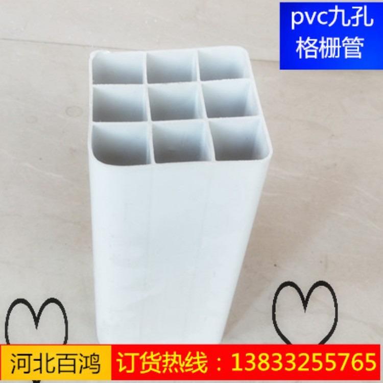 多孔格栅管厂家热销环保聚氯乙烯pvc格栅管穿线专用四孔格栅管
