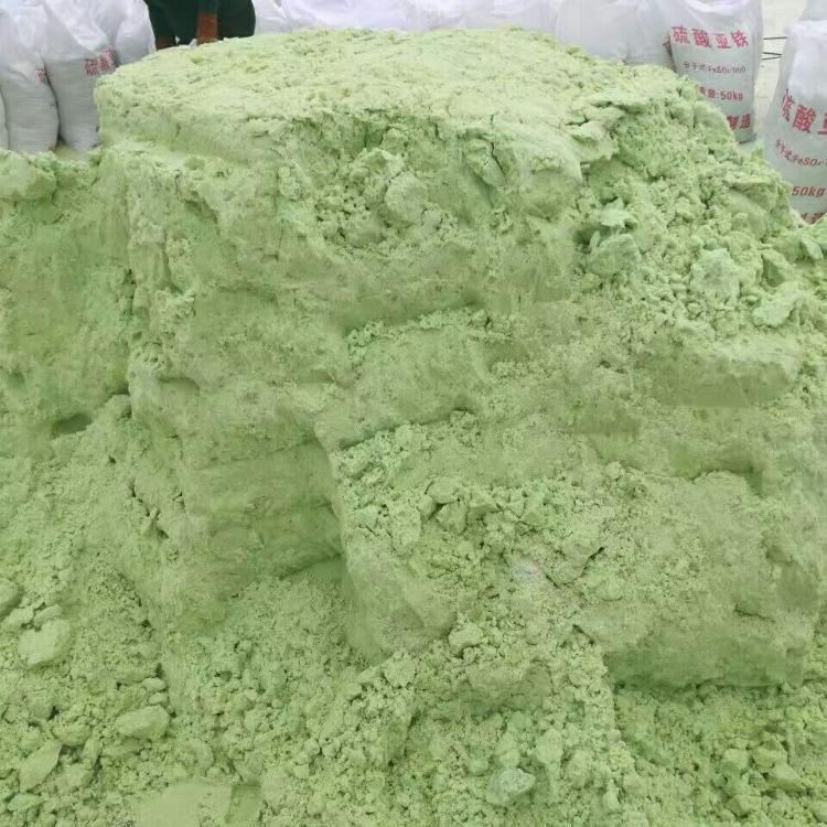 硫酸亚铁工业水处理硫酸亚铁还原剂着色剂分析试剂硫酸亚铁