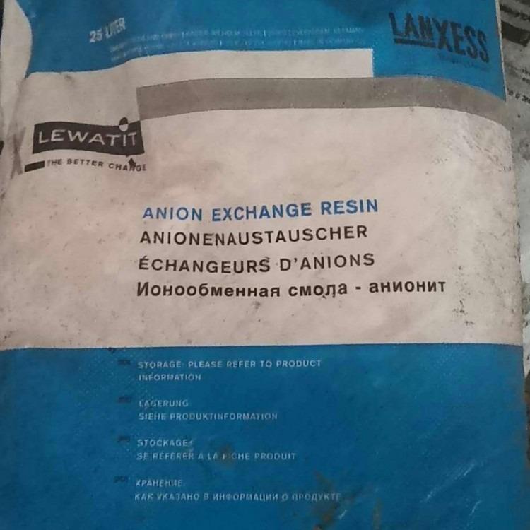 浙江回收库存洗衣液洗涤剂   库存洗涤剂回收价格  厂家回收洗涤剂  专业回收洗涤剂