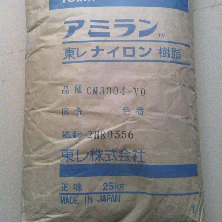 日本东丽PA66 CM3001G30阻燃PA66玻纤增强pa66耐磨PA66