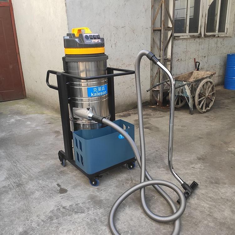 大型仓库灰尘碎屑吸尘机B3-100L克莱森大功率吸尘吸水机