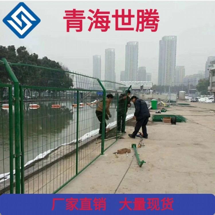 青海海南公路护栏网 双边网围栏  铁路护栏网  框架护栏网