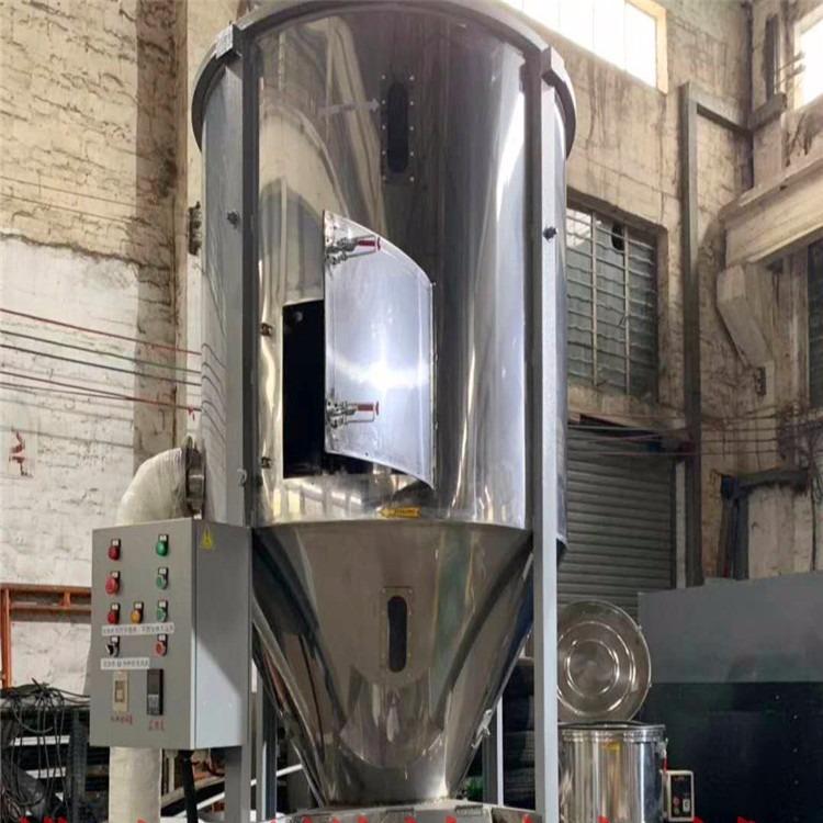 搅拌机工厂  塑料颗粒搅拌机 大型立式混料机 混色功能搅拌机 立式化工搅拌机 立式搅拌干燥机 可定制 现货
