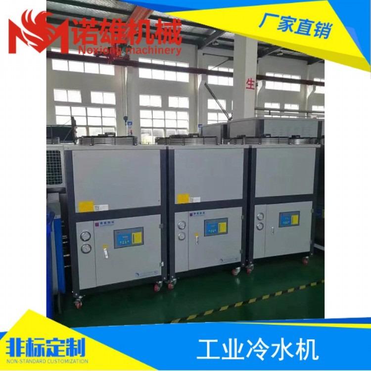 苏州冷水机厂家, 苏州冷水机工厂,苏州冷水机生产商