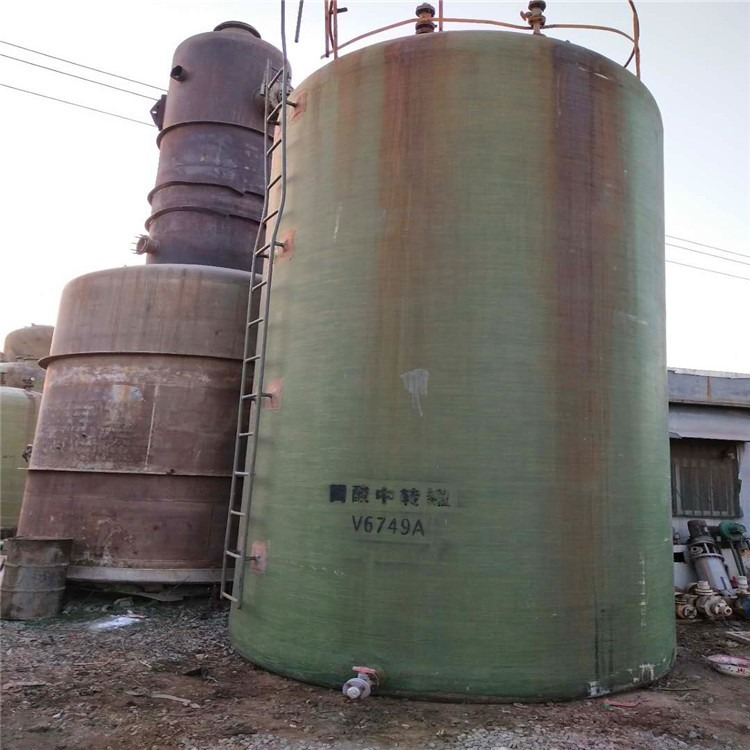 供应二手玻璃钢储罐  玻璃钢防腐储罐 地埋水罐 消防水罐