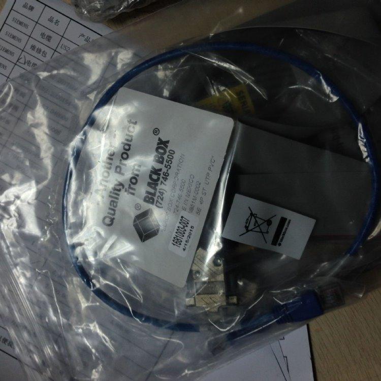 2020988-002西门子Maxum II温控专用模块