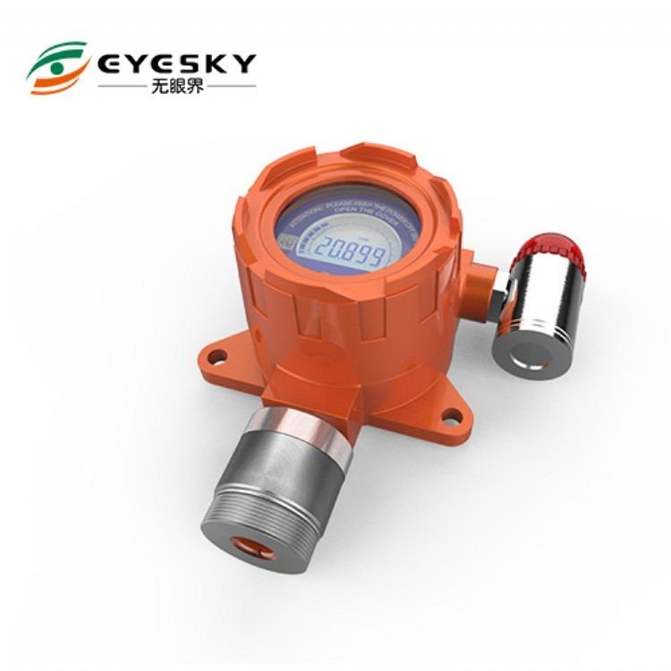 无眼界 h2s检测检测仪 有毒气体报警器