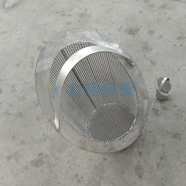 滤篮  高效过滤器网篮 油除杂质过滤设备