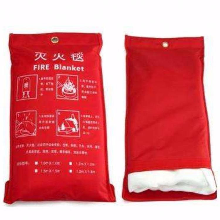 玻纤防火毯 电焊防火毯 防火毯 灭火毯 阻燃毯 防火布