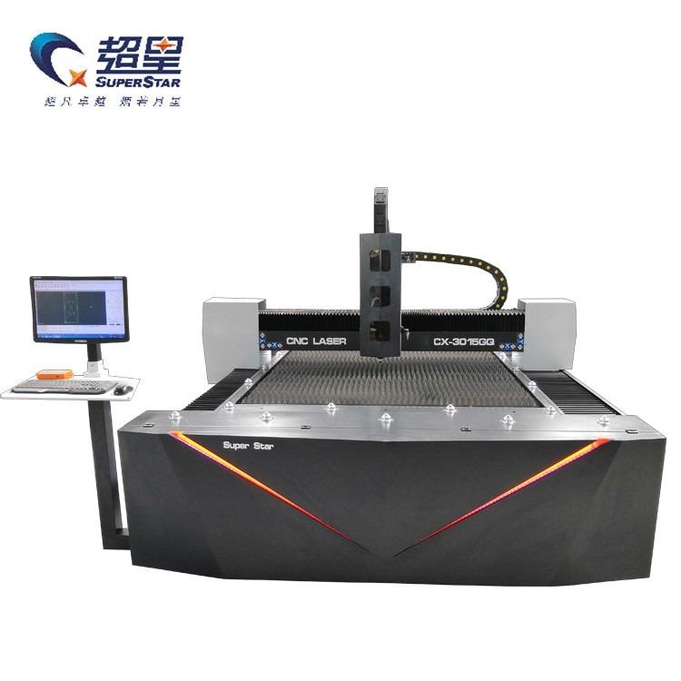 超星1530光纤激光切割机 金属切割机 品牌激光雕刻机 热销