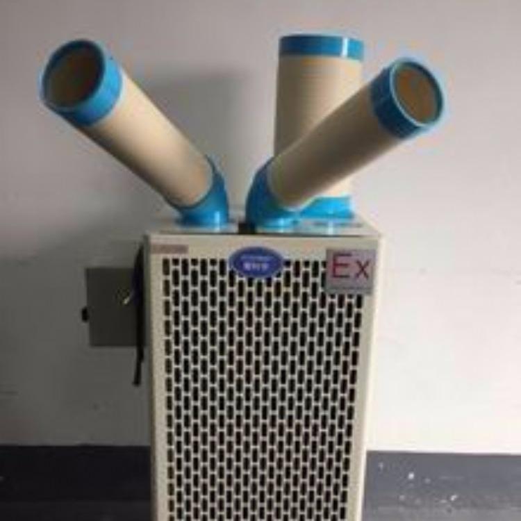 医用防爆空调移动式2匹
