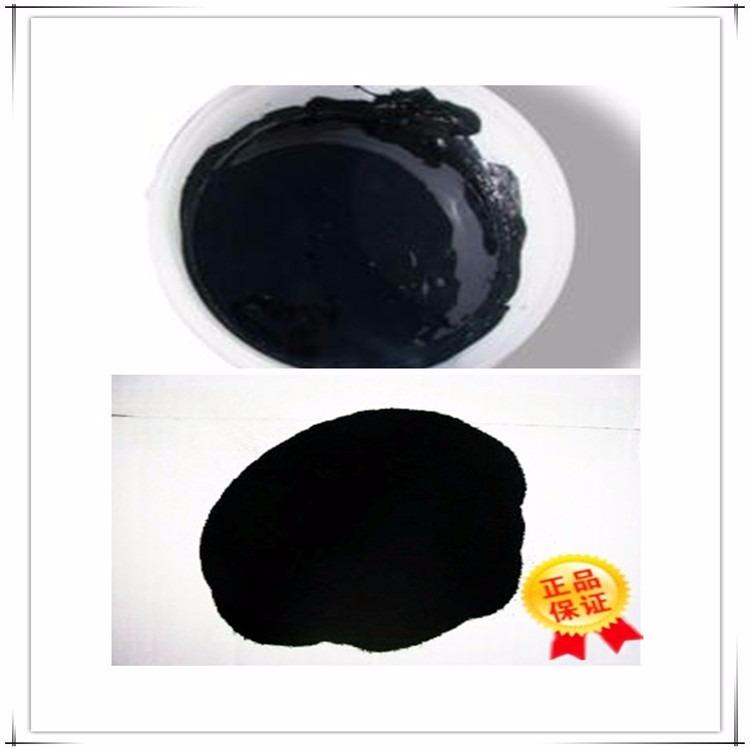 涂料用色素炭黑  油墨用高纯色素炭黑  颜料用色素炭黑  混气色素炭黑
