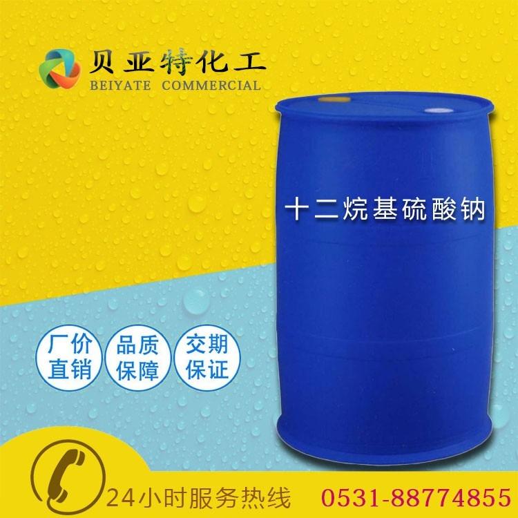 厂家直销 批发供应十二烷基硫酸钠厂家 K12厂家 液体 发泡剂 质优价好