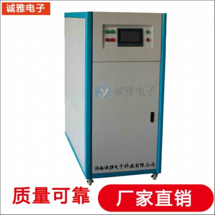 【诚雅电子】稳频稳压电源,稳压稳频电源,具有稳定电压和频率的双重作用!
