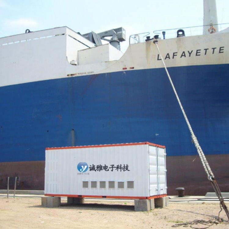 诚雅电子官网 销售    岸电电源800KVA16000KVA2000KVA,维修 变频电源出销售港口岸电电源