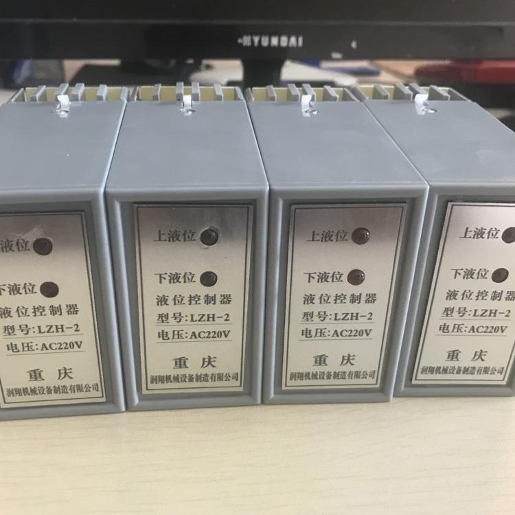 滤油机液位控制器。液位自动控制