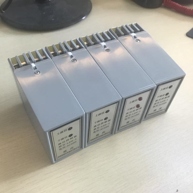 红外线控制器年终促销,LZH-2红外线液位控制器