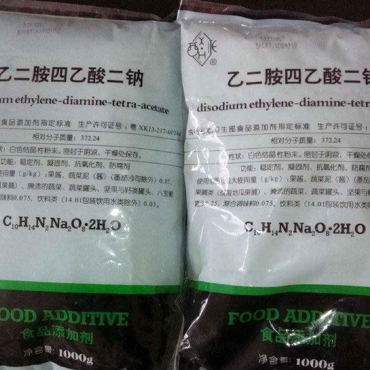 乙二胺四乙酸二钠钙厂家批发,乙二胺四乙酸二钠钙现货供应