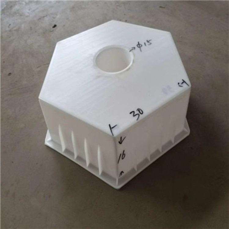 高速六角护坡模具 塑料六角护坡模具 铁路六角护坡模具 工艺先进
