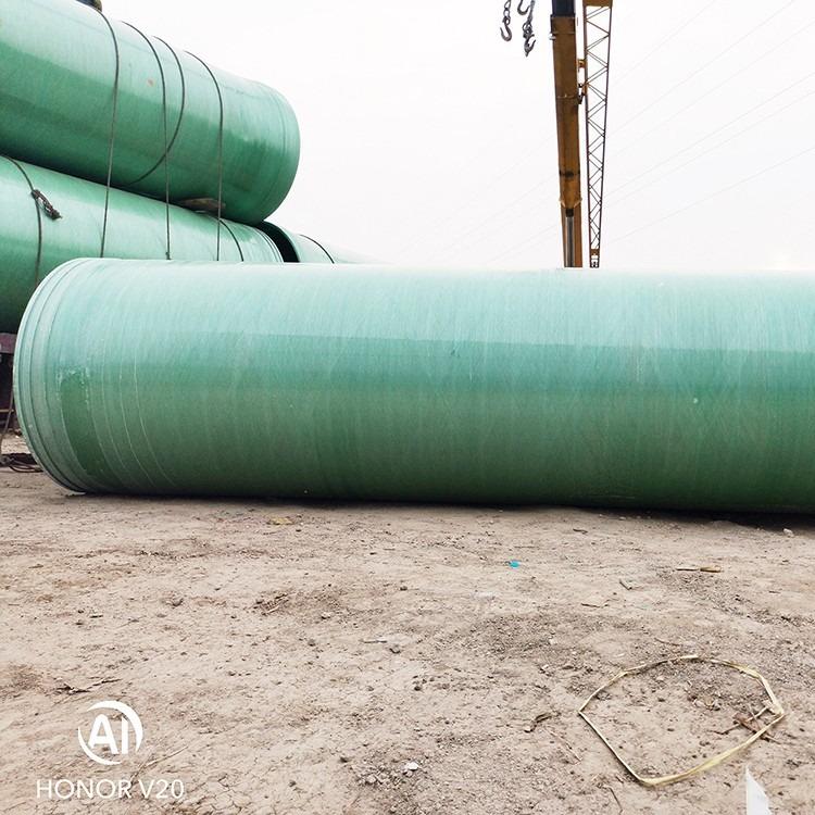 玻璃钢污水管 玻璃钢夹砂管道厂家直销当天下单当天发货DN1500