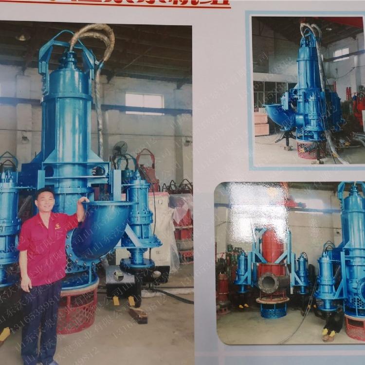 大型耐磨抽渣泵 搅拌潜水吸砂石泵 款式最全