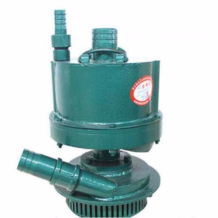 矿用FQW7030风泵 气动风泵 污水风泵 潜水风泵