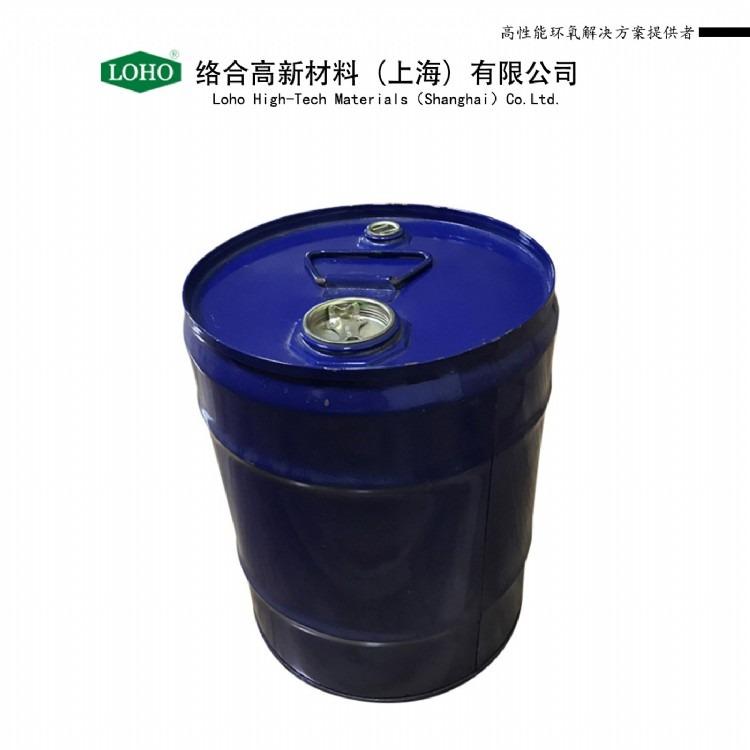 酸酐促进剂;聚硫醇促进剂2-乙基-4-甲基mizuo