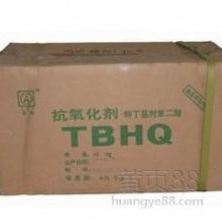 TBHQ叔丁基对苯二酚厂家,特丁基对苯二酚,TBHQ叔丁基对苯二酚生产厂家,