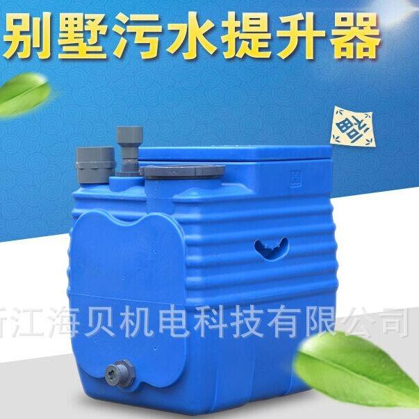 厂家直销塑料污水提升  家庭污水提升  别墅污水提升