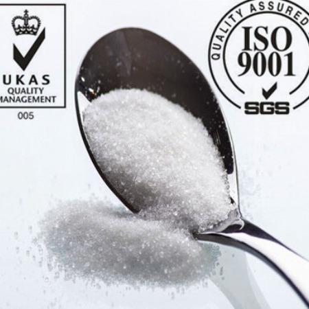 甘氨酸甲酯盐酸盐生产厂家
